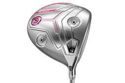 Cobra King Ladies F7 Silver Driver