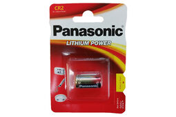 Bushnell Panasonic Lithium Battery CR2